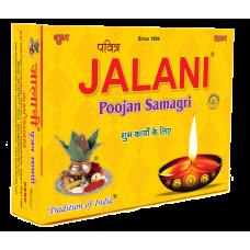 Jalani Pujan Samagri Box (Rs. 51.00 MRP)