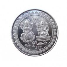 Laxmi ji ka Sikka / Coin