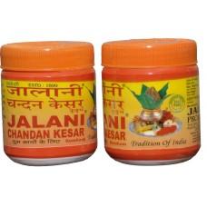 Jalani Chandan Kesar With kumkum 50 gm