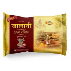 Jalani Havan Samidha /aam ki Lakdi / Mango Wood / Fire Wood for Havan Pooja