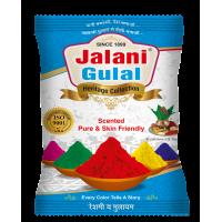 Rich Blue Color - Holi Gulal 100 gram