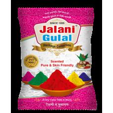 Pink Color - Holi Gulal 100 gram