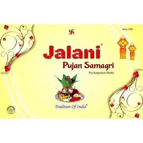 Jalani Special Gift Pack Pujan Samagri (Rs. 501 MRP)